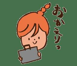 Newlywed in HOKKAIDO sticker #1164827