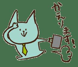 Newlywed in HOKKAIDO sticker #1164830