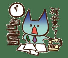 Newlywed in HOKKAIDO sticker #1164831
