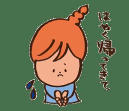 Newlywed in HOKKAIDO sticker #1164832