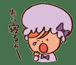 Newlywed in HOKKAIDO sticker #1164833