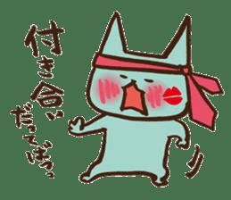 Newlywed in HOKKAIDO sticker #1164835