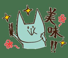 Newlywed in HOKKAIDO sticker #1164838