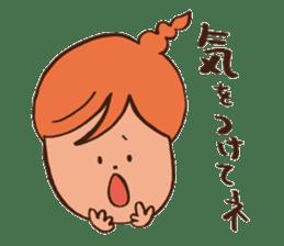 Newlywed in HOKKAIDO sticker #1164840