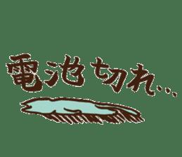 Newlywed in HOKKAIDO sticker #1164847