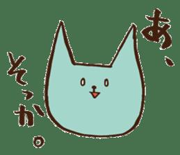 Newlywed in HOKKAIDO sticker #1164848