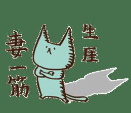 Newlywed in HOKKAIDO sticker #1164853