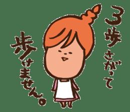 Newlywed in HOKKAIDO sticker #1164858