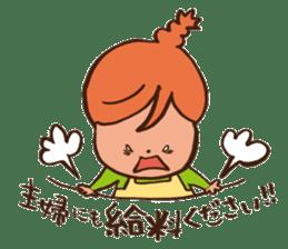 Newlywed in HOKKAIDO sticker #1164859