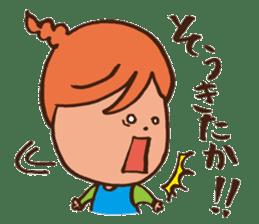 Newlywed in HOKKAIDO sticker #1164860