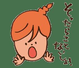 Newlywed in HOKKAIDO sticker #1164863