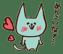 Newlywed in HOKKAIDO sticker #1164865