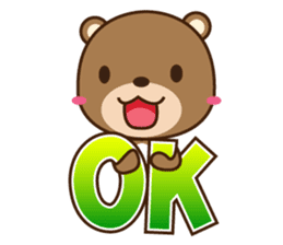 Choco-Bear sticker #1164990