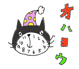 almighty cat tamakuro sticker #1165066