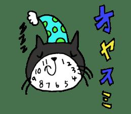 almighty cat tamakuro sticker #1165067