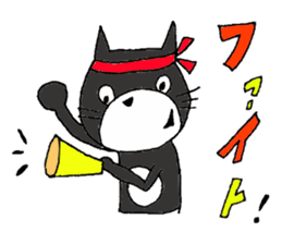 almighty cat tamakuro sticker #1165074