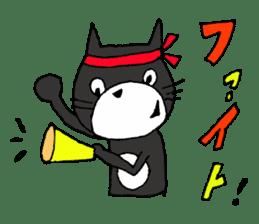 almighty cat tamakuro sticker #1165074