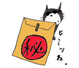 almighty cat tamakuro sticker #1165075
