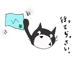 almighty cat tamakuro sticker #1165077