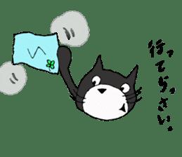 almighty cat tamakuro sticker #1165077