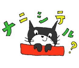 almighty cat tamakuro sticker #1165078
