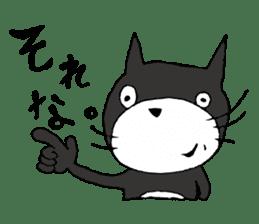 almighty cat tamakuro sticker #1165080