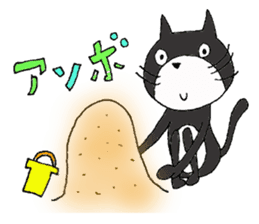 almighty cat tamakuro sticker #1165082