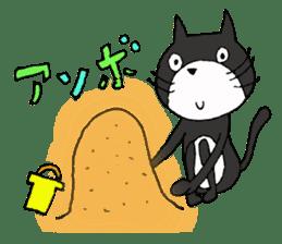 almighty cat tamakuro sticker #1165082