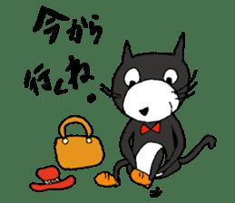 almighty cat tamakuro sticker #1165084