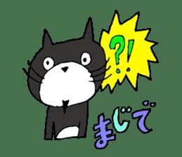almighty cat tamakuro sticker #1165087