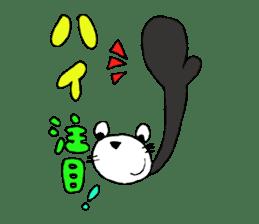almighty cat tamakuro sticker #1165089