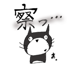 almighty cat tamakuro sticker #1165090