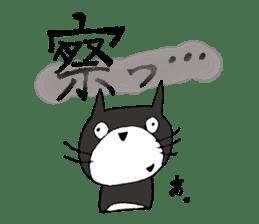 almighty cat tamakuro sticker #1165090