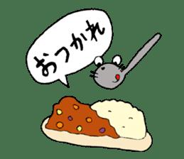 almighty cat tamakuro sticker #1165094