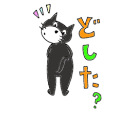 almighty cat tamakuro sticker #1165095
