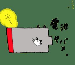 almighty cat tamakuro sticker #1165097