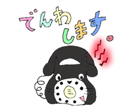 almighty cat tamakuro sticker #1165098