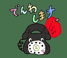 almighty cat tamakuro sticker #1165098
