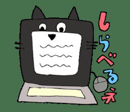 almighty cat tamakuro sticker #1165099