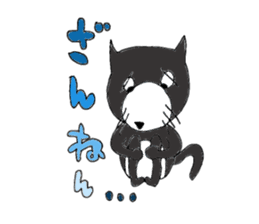 almighty cat tamakuro sticker #1165101