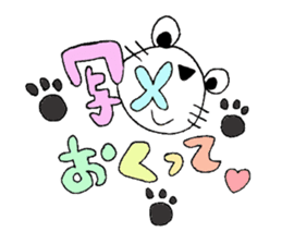 almighty cat tamakuro sticker #1165102