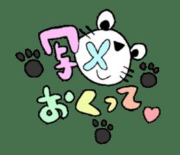 almighty cat tamakuro sticker #1165102