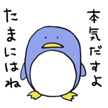 penguin Sticker sticker #1165715