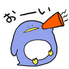penguin Sticker sticker #1165729