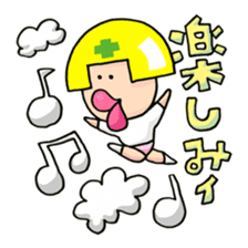 A HOUSEWIFE HELMETED sticker #1165986