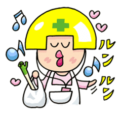 A HOUSEWIFE HELMETED sticker #1165990