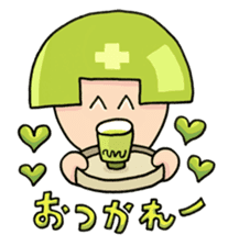 A HOUSEWIFE HELMETED sticker #1165994