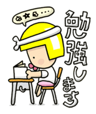 A HOUSEWIFE HELMETED sticker #1166003
