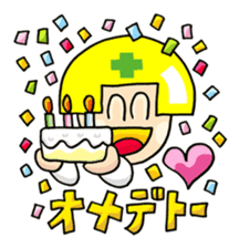 A HOUSEWIFE HELMETED sticker #1166005