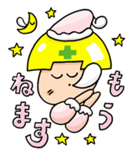 A HOUSEWIFE HELMETED sticker #1166006